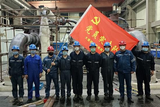武安发电公司控制部党支部1.jpg